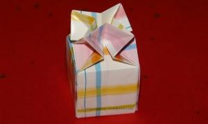 Origami Betthupferl Box - White