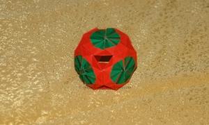 Origami Pendant Ornament